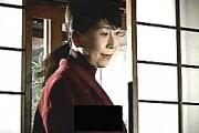 還暦妻が夫のDVセックスでアヘ顔になってヨガリ鳴き!ピンク乳首の巨乳が激エロ!小澤喜美子