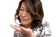「教えてあげるから〜」五十路高齢熟女の母が息子をフェラ抜き!福田信子