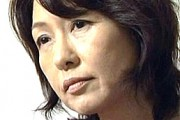 還暦熟女の継母は娘の体を独占しようとする変態熟女!里中亜矢子