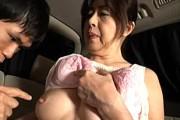 童貞クンが還暦熟女をナンパしてオッパイを吸わせてもらう!和久井由美子