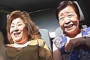 還暦•七十路熟女さんが車の中でオナニーアクメ大会!石川道・川崎ゆうこ