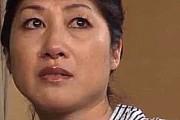 五十路熟女の母親が息子に和姦され久しぶりの快感に白目絶叫!藤沢芳恵0