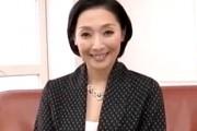 10年以上セックスレスの上品な熟女妻が初撮りで連続中出しエッチ!澤田翔子