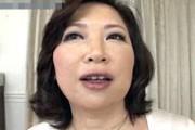 デカ乳輪の巨乳熟女人妻が初撮りエッチでグッタリ悶絶!井ノ口慶子