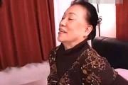 還暦熟女と七十路熟女が中出しセックス!蔵内美樹•伊藤富士子