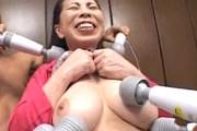 ピンク乳首の垂れ乳を大量電マ責めされ悶える五十路熟女!湯沢多喜子
