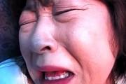 電マでクリ責めされアヘ顔大絶叫しまくる豊満な還暦おばさん!