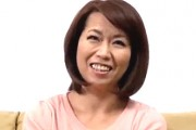 エロケバい五十路熟女の初撮り!黒乳首がエロい中出しエッチ!高坂紀子