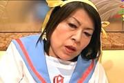 エロケバい還暦熟女がアニメのコスプレ衣装で電マ逝き!