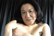 豊満で爆乳の五十路熟女がアヘ顔大絶叫!愛田正子