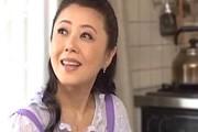 娘の旦那の若い肉棒が忘れられず快楽堕ちする五十路義母!島田響子