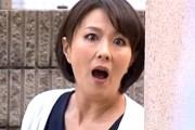 巨根狂いの肉食熟女が息子の同級生を痴女ってフェラ抜き!円城ひとみ