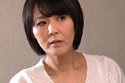 ムチムチの五十路熟女が息子の友人達と3Pエッチで白目を剥いてトランス!円城ひとみ