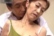 還暦妻がピンク乳首の垂れ乳ボディで顔を歪め中出しイキ!東海林和子