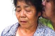 七十路お婆ちゃんが若いマラで突かれデカ乳輪の垂れ乳揺らす