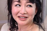 「若くて素敵な体〜」若い男に溺れる欲求不満のドスケベ熟女!浅井舞香