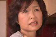 ピンク乳首の五十路熟女が夫と息子に続けて抱かれアヘ顔大絶叫!里中亜矢子