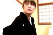 喪服姿の五十路未亡人が陵辱され強烈クンニでアヘ顔オーガズム!中村京子