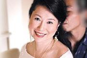 「逝かせて〜」マン毛のびっしり生えた母のオマンコに膣内射精!松崎亜矢