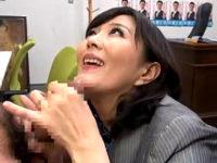 肉食の熟女議員が若い男性秘書を言葉責めと上目遣いで手コキ抜き!円城ひとみ