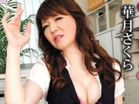 元ヤンのエロケバい五十路熟女が会社で上司を痴女ってやりまくり!華月さくら