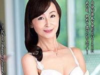 息子の同級生に2回中出しされ若い男に溺れる細身の美熟女母!香澄麗子