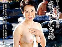 還暦熟女の母親が温泉旅行で夫の目を盗み息子とやりまくり!小澤喜美子