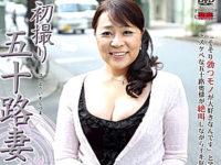 ごく普通の五十路熟女がドスケベババアになり初撮り中出しエッチ!野村憲子