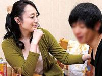 ホロ酔い専業主婦が大学生と宅飲みで浮気中出しエッチ!宮藤尚美