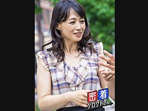 「ドピュっと出して〜」肉食熟女が若い男を逆ナンパ浮気エッチ!安野由美