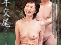 短髪で地味顔の還暦熟女が久しぶりのセックスに興奮して腰振り騎乗位!大竹かずよ