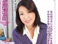 増山恭子(伊達美佐子・佐々木かすみ)