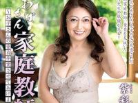 エロケバいメガネ家庭教師が矯正下着姿で童貞生徒を筆下ろし!紫彩乃