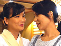 居酒屋の女将とパート人妻の熟年レズ!京野美麗・井上綾子
