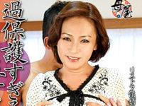 黒乳首のエロケバい五十路熟女が息子に突かれ大絶叫!内田彩乃