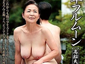 還暦熟女がピンク乳首の垂れ巨乳を揺らし中出しエッチ!坪井富美