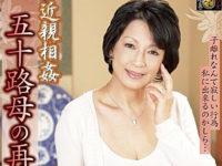 上品な五十路熟女はパイパンで腰振りまくるエロババア!染谷京香