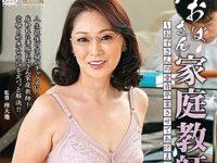 色っぽいメガネ家庭教師の美熟女が生徒をフェラ抜き!遠野麗子
