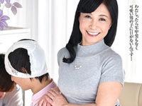 息子の家庭教師と浮気する五十路母!金切り声をあげオーガズム!戸澤佳子
