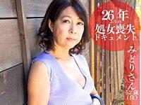 瀬戸恵子(八嶋みどり)