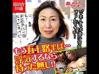清楚な五十路マダムが若い男にナンパされカーセックスでイキまくり!香田美子