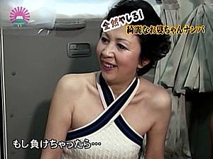 エロケバい還暦熟女が若いギャル男にナンパされ即エッチ!持田涼子