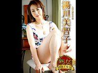 【写真集】小顔で大きな瞳のスタイルいい美熟女!湯川美智子