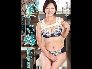 小顔で色っぽい還暦義母が娘の旦那に寝取られ中出し浮気H!澤田一美