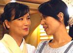 居酒屋の女将とパート人妻の熟年濃厚レズ!京野美麗・井上綾子