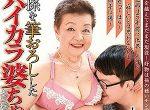 83歳の高齢熟女が20代の孫と手コキ抜き・中出しエッチ!小笠原祐子